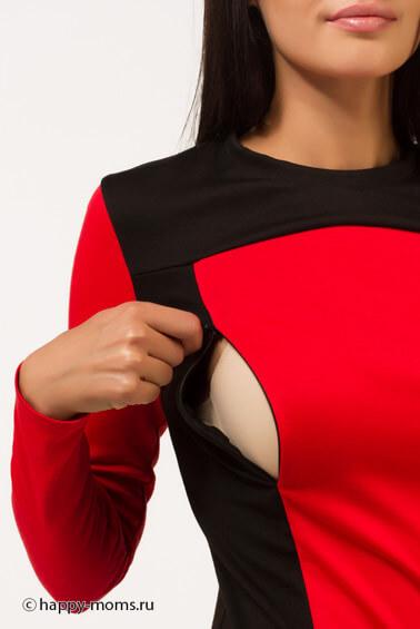 Платье Для Кормящей Купить