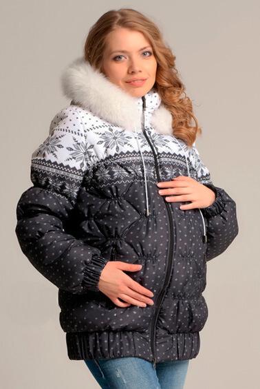 Куртка Для Беременных Купить Во Владимире