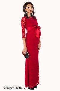 Платья для беременных калининград