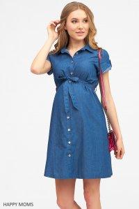 Платье для берем купить