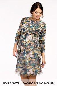 a34132bb2890 Комбинированное платье для беременных и кормящих мам купить интернет-магазин