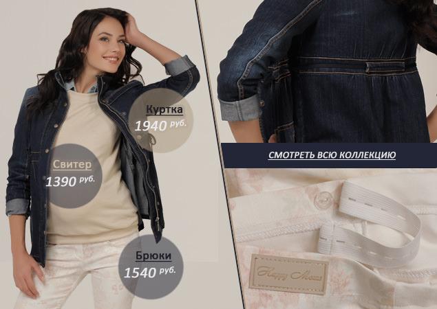 Интернет магазин женской одежды ангел доставка