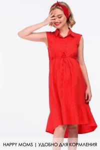 21408ea8018 Красное платье для беременных и кормящих в горох купить интернет магазин