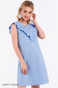7eab7e566ddc6aa Платье А-силуэта для беременных купить интернет магазин